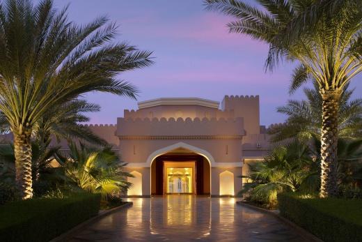 Shangri La Barr Al Husn Resort